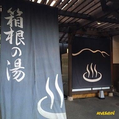 箱根ドライブ11