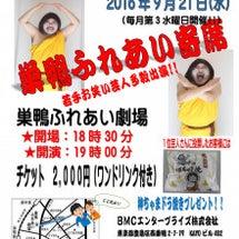 9/21(水)若手芸…