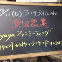 ファンミーティング〜…