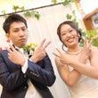 結婚式 レッツパーテ…