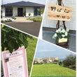 奈良「ブログ集客セミ…