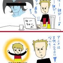 見られるアニメの基準