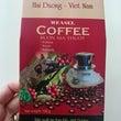 高級コーヒーΣ(゜Д…