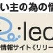 【アニマルコミュニケ…