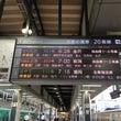 長野へ(18)