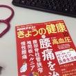 NHK 出版『きょう…