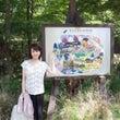 絵本の森美術館☆