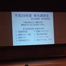 堺市衛生講習会に出席