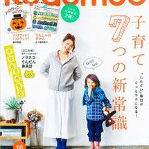 「kodomoe」1…