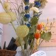9月のお花Ⅱ