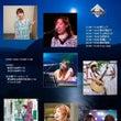 ★9月のライブ情報★