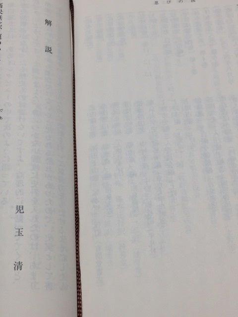 {14F612F7-E9A7-4BB8-A7F7-3028DC9C730F}