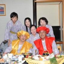 米寿・還暦祝い 誕生…