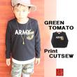 GREEN TOMA…