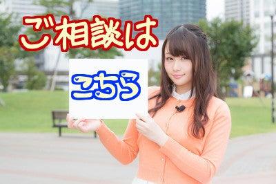 ブログ相談沖縄