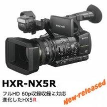 SONY HXR-N…