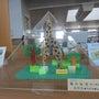 動物園と図書館