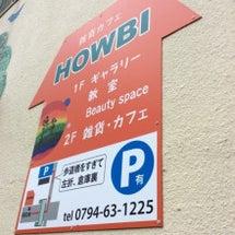 雑貨カフェ〜HOWB…