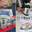 富山の酒とかまぼこフ…