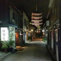 京都に着きました(*…