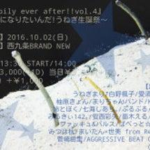 10月2日、ライブ出…