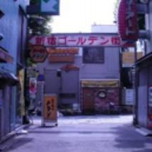 新宿ゴールデン街、あ…