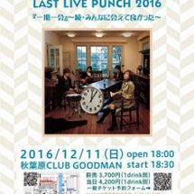 can/goo ワン…
