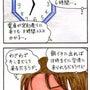 年上の女17 (^◇…