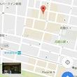 新宿MERRY-GO…