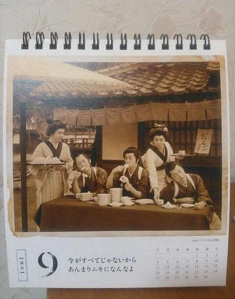 IMG_20160914_162311.JPG