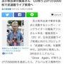 Yahoo! ニュー…