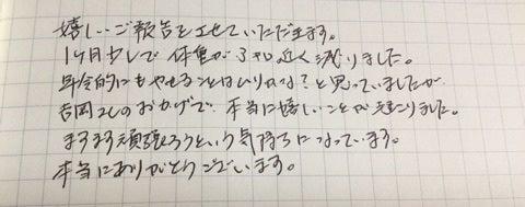 {E8262C2E-E317-4421-AAFB-84EAA5BFDE70}