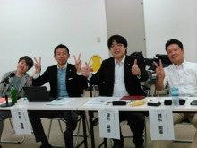 熊本支援セミナー-2
