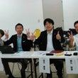9/4熊本地震復興チ…