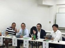 熊本支援セミナー-4