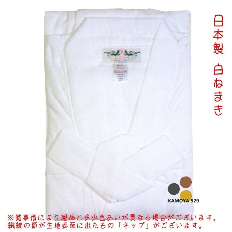 白装束、白ねまき