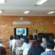 札幌の美香保小学校で…