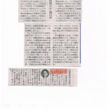 中日新聞コラム15回…