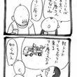 ナシ屋さん