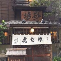 虎ノ門 大阪屋砂場
