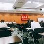 県職労代表者会議