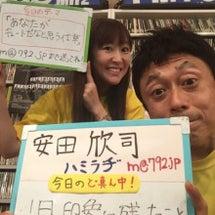 ハミダシラヂヲ!収録…