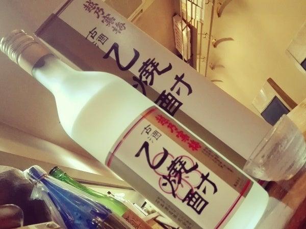 乙焼酎古酒2891