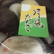 月よりだんご 大阪…