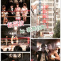 ☆  神楽in歌舞伎…