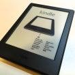 Kindle購入!