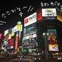 札幌イベント1日目「…