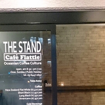 THE STAND …