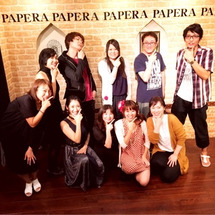 【9/14 pape…