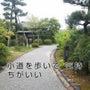 金沢の朝を堪能